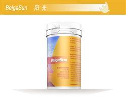 阳光 Belga Sun