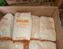 海航贝壳粉牡蛎粉
