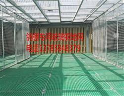 公棚玻璃钢方孔地网