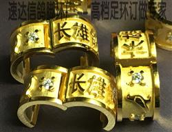 精铜镀金24K足环 开口环 带编号