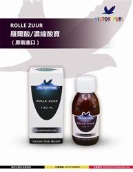 �_��酸/�饪s酸��(rolle zuur 原�b�M口)