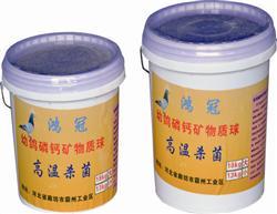 幼鸽磷钙矿物质求
