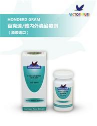 百克达/体内外虫治疗剂(honderd gram 原�b�M口)