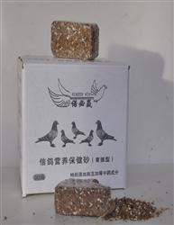 【包邮】育雏型保健砂--�z经高温灭菌烘干,安全可靠�{