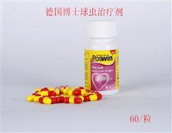 球虫治疗剂