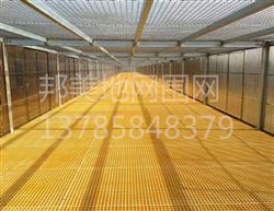 信鸽鸽玻璃钢地网