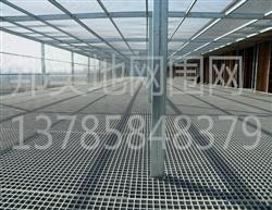 环保坚固美观玻璃钢格栅