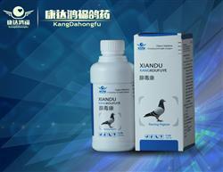 腺毒康(治疗甩食拉稀腺胃炎 )