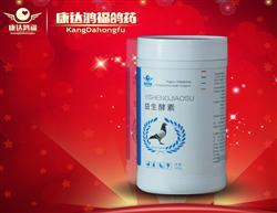 益生酵素(整肠助消化预防疾病)