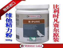 凡赛尔维他精力粉/维生素氨基酸啤酒酵母/整肠(新500克)