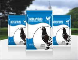 欧耐德磷钙矿物粉 天下鸽药