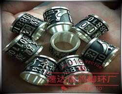 银环订做           不用担心掉色的问题