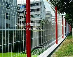 公棚围墙护栏网