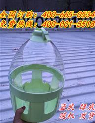 【包邮】4升透明饮水器