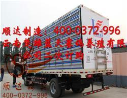 云南楚雄蓝天赛鸽养殖有限公司二次订购/放