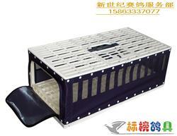 【包邮】标榜B720型折叠集训笼(ABS