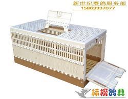【包邮】标榜S430型折叠集训笼