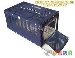【包邮】标榜A720型折叠集训笼(ABS