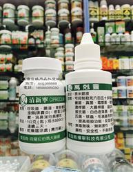 夏季必�渌�品-�f克�`,清新��:�A防治��甩食水便