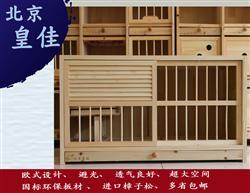 高级欧式种鸽百叶配对笼、巢箱、调节箱