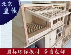 【无甲醛】环保型标准配对笼、调节箱、巢箱