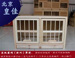 【环保型】赛鸽巢箱