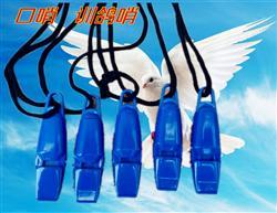 鸽具:香港maker鸽具/名家/鸽训练哨/正品训鸽哨/香港maker鸽哨(双音)