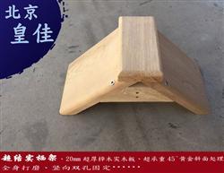 【超结实】桦木实木栖架