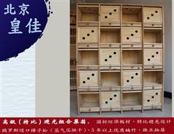【高级特比】实木赛鸽组合巢箱【避光门】、