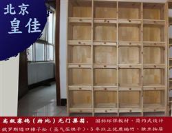 【高级】赛鸽实木无门组合巢箱、特比巢箱、