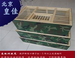 【高级】防水帆布训放笼