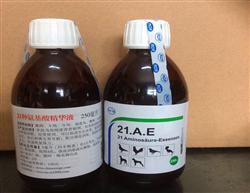 21种氨基酸精华液