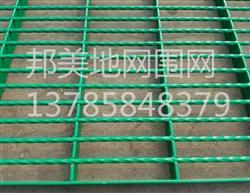【超强型】包塑钢格地网