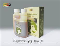氨基酸精华液