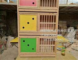 16款多色种鸽巢箱