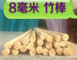 鸽笼鸽具 工艺原料 竹子圆丝圆棒竹棒 信鸽用品用具