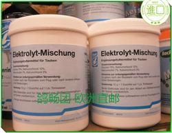 巴克斯 elektrolyt 电解质粉 500g