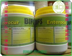 法利 BIFS 肠道调节剂  500g
