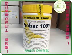 活菌电解质 Probac 1000 500g 比利时直邮
