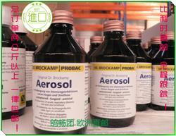 呼吸宝 Aerosol 250ml 专治湿眼症