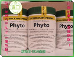 赛途 phyto 500g
