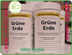 绿色地球 Green healing earth 1kg
