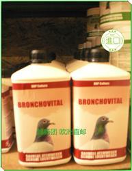 DHP 欧米茄液体羊脂防 500ml