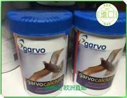 卡福钙 Garvocalcium 1kg