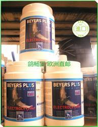 比利时代购 真品 鸽药 信鸽专用 隆麦斯 增强型电解质饮品