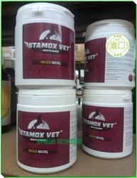 Stamox 鸽赛粉 肌肉增强剂 150g