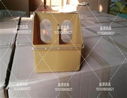 ABS材质两孔挂盒