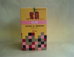 台湾版幼鸽夺霸套装(300丸+100丸)天下鸽药全国包邮