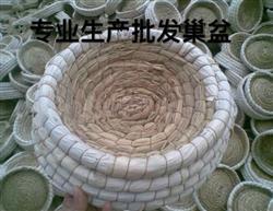 玉米皮三号巢盆