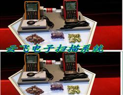 云飞牌 电子扫描器 比赛计时器 鸽钟